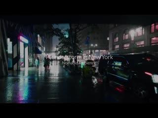 Walking in heavy thunderstorm at night in nyc (umbrella binaural 3d rain sounds for sleep)