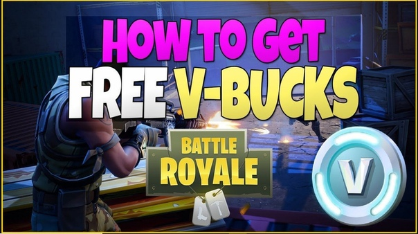 Hack no human verification | Fortnite Hack Free Unlimited V  2019-03-05