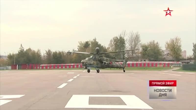Кадры первого полета модернизированного Ми-28Н.mp4