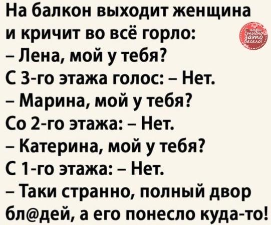 Улыбнуло) 2J55iv418kw