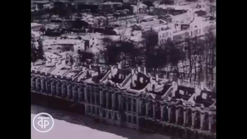 1987. В Пушкине, на заповедной земле