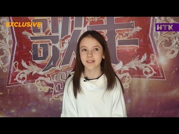 Данелия Тулешова на «I am a singer». Почему Полина Гагарина пригласила именно её