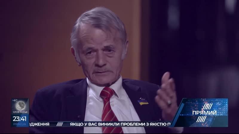 Кисельов Авторське 2018.10.09 Мустафа Джемілєв