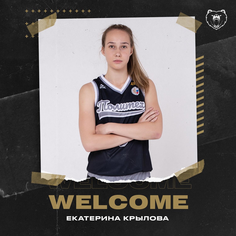 Чемпионки АСБ-2018/19 Екатерина Крылова и Даная Белькович будут выступать за «Черных Медведей-Политех» в Суперлиге-1
