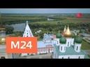 Вера Надежда Любовь Успенский кафедральный собор в Коломне Москва 24