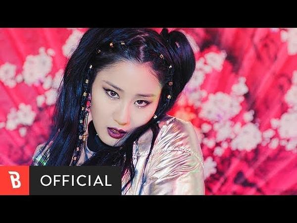[MV] Girlkind JK(걸카인드 지강) - SPLIT (feat. Tommy Strate)