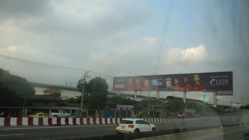 Улицы Таиланда. По дороге в Бангкок
