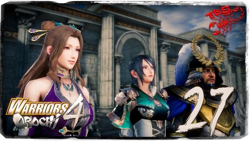Story Mode ◄ Warriors Orochi 4 ► 27 Parent Versus Child
