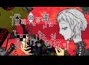 【自家调教】否世界ハーモナイゼ Kagamine Len [vocaloid]