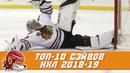 Василевский, Флёри, Прайс и Куик Топ-10 сэйвов НХЛ сезона 2018/19