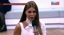 Виктория Боня сматерилась Уебаны в прямом эфиреМалахов в шокеПрямой эфир 05.12.2018