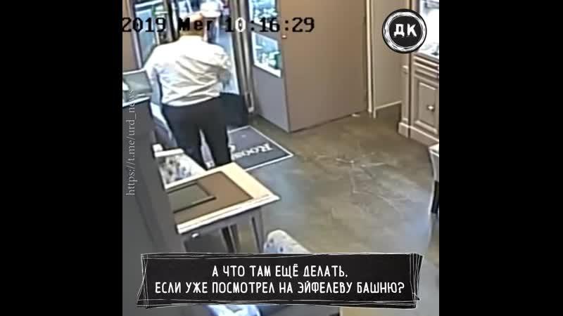 Невозмутимое ограбление | Дерзкий Квадрат