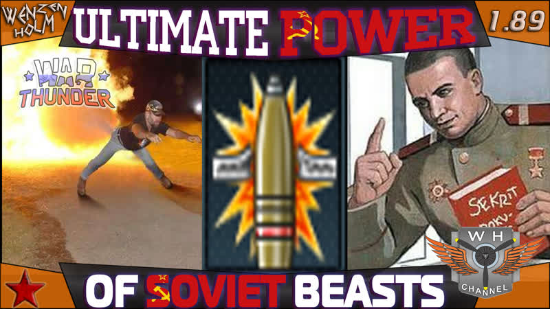 THE ULTIMATE POWER of SOVIET BEASTS in War Thunder [1.89] ✓