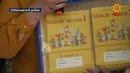 Государственный Совет Чувашии проводит акцию «Подари ребенку книгу на чувашском языке»