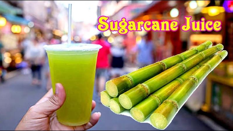 "Fresh Sugarcane juice ""Fresh sugar cane juice"" น้ำอ้อยสดทั้งหวาน หอม ดื่มแล้วช3"