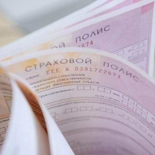 Полисы ОСАГО на 1 день рассмотрят в Госдуме