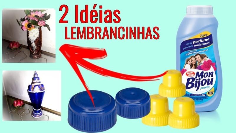 2 Idéias de LEMBRANCINHAS com TAMPAS DE AMACIANTE e Garrafas Plásticas Recycling