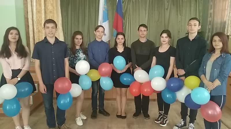 С днём рождения, музей! - поздравление учащихся СОШ № 6, г. Краснодон