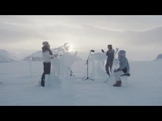 Песнь льда и климата