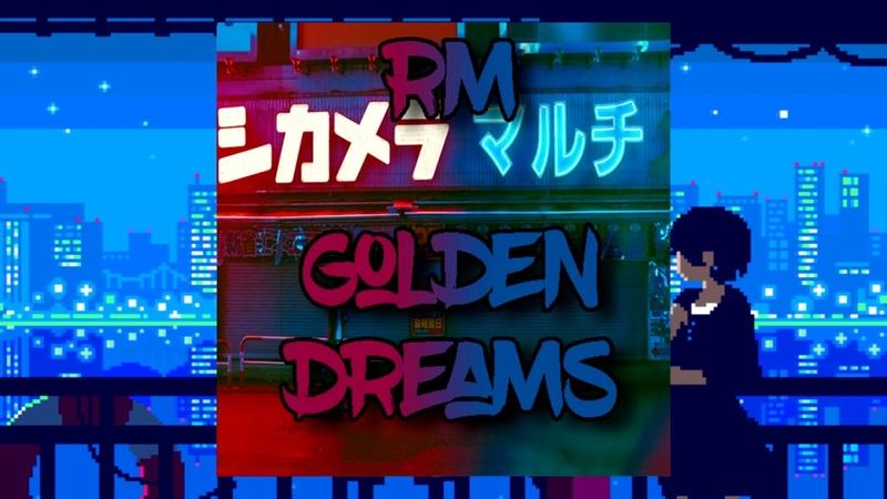 Rigor Mortis Golden Dreams metro boomin type beat