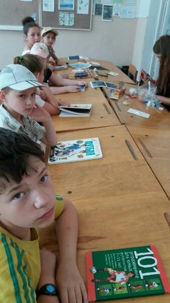 отдел внестационарного обслуживания, Донецкая республиканская библиотека для детей, лето в библиотеке, работа с пришкольными лагерями