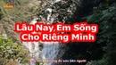 Lâu Nay Em Sống Cho Riêng Mình - Trung Tự (LYRIC VIDEO)