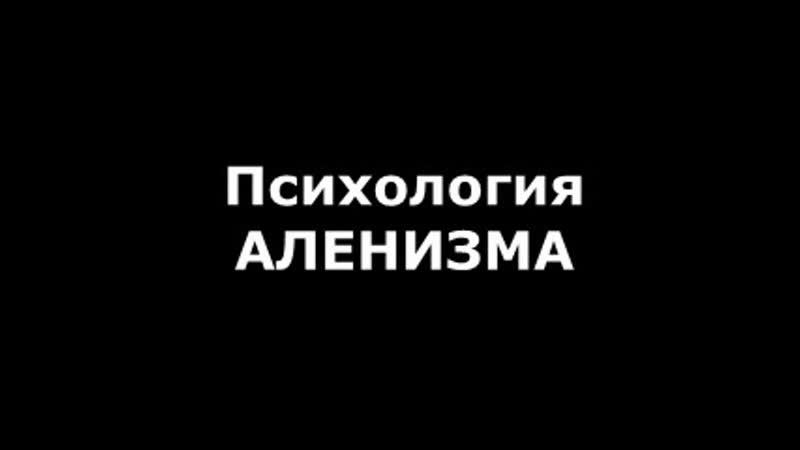Рсп 43 Оленизм как разведенки с прицепами разводят боевых оленей рспшницы манипулируют прошивку