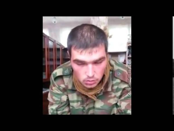 Допрос российских десантников 31 бригады ВДВ 29 08 2014