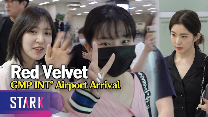 Red Velvet, 20190618_GMP INT' Airport Arrival (레드벨벳, 민낯에도 굴욕 없는 미모)