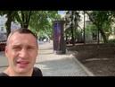 Під час ранкової пробіжки перевіряю і як виконують мої доручення З Днем Києва всіх