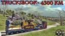 🔴✅ [ ETS 2-Truckers MP] - Наша компания на TrucksBook .Рейс 17 [Logitech G27] !