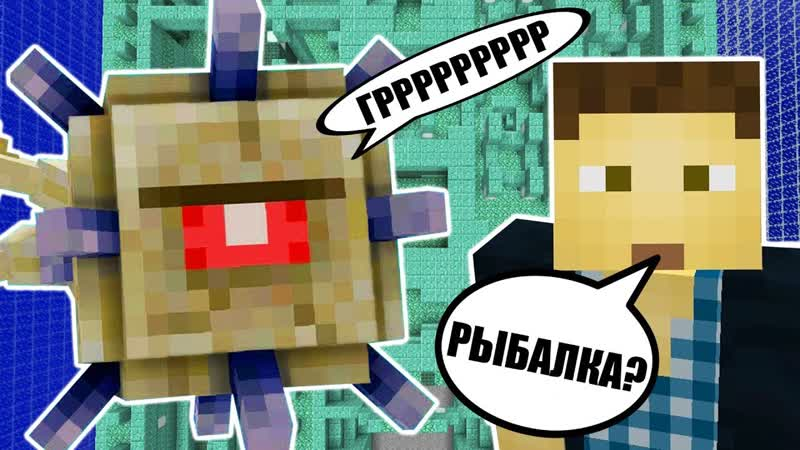 [JustSnake] Подводная крепость - Укротители Драконов в Minecraft 15