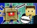 JustSnake Подводная крепость Укротители Драконов в Minecraft 15