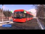 Два новых троллейбуса модели Мегаполис отправились в свой первый маршрут по южной столице Кузбасса