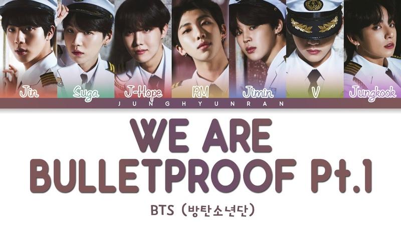 BTS (방탄소년단) - We Are Bulletproof Pt.1 (4 BEGINS ruff ver.)「Color Coded Lyrics_HanRomEng」