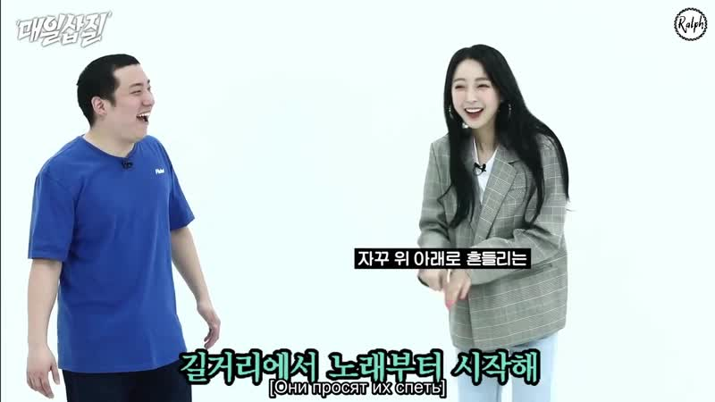 [exid] Everyday Shoveling: Hyelin's Daily Pointlessness ep4 (рус.саб)