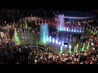 Открытие фонтана  в Бресте с высоты