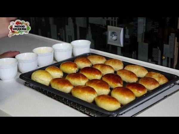Кулинарный эксперимент чем смазать тесто белком маслом желтком или желтком с молоком