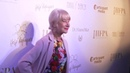 Robert Pattinson Helen Mirren host Cannes party attended by Tarantino
