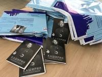31 мая в Рязани состоялась презентация книги-альбома «Каширин