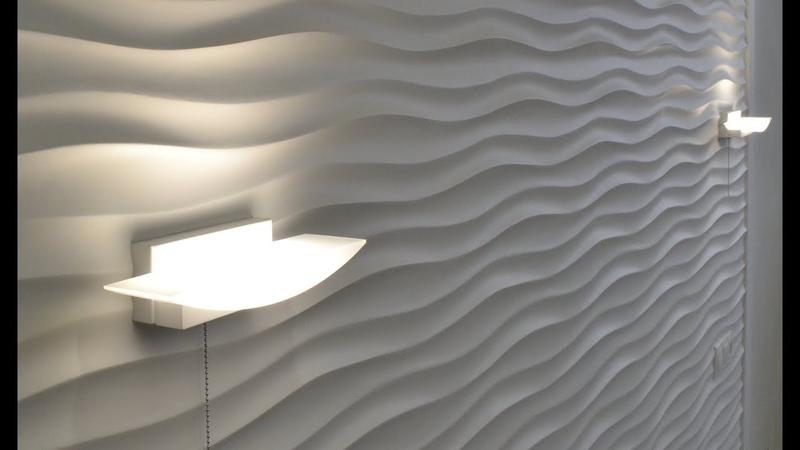 Супер 3D cтена из гипсовых 3d панелей своими руками в спальне