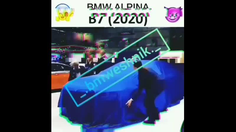 BMW 🐊🔊ALPINA B7 🔥МОДЕЛЬ 2020 года😈❤💣