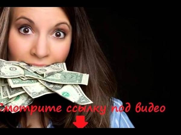 Как заработать денег через интернет спб 7.3.2015