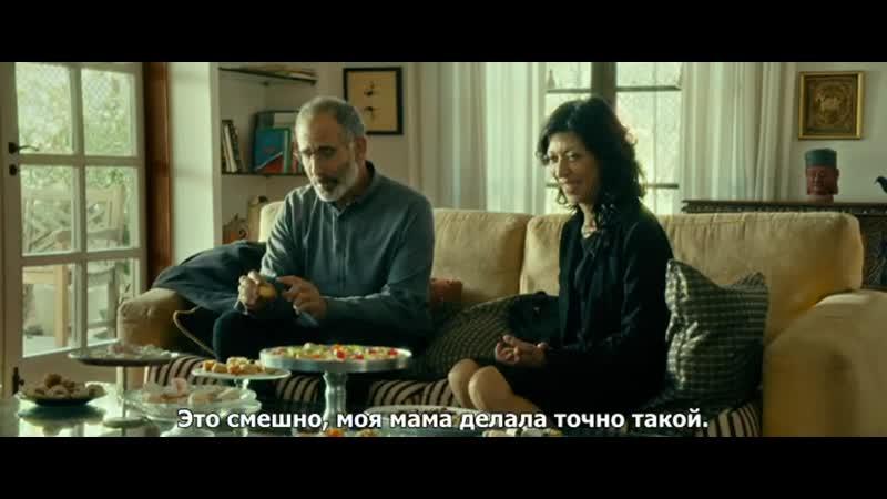 Тоска / Ga'agua (2017) Режиссер: Шаби Габизон / Израиль (субтитры)