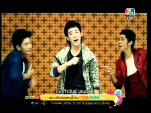 MV เพลง ชอบก็จีบ ริท เดอะสตาร์ Ritz The Star 6 มิวสิควิ 36