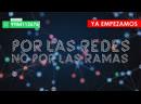 Mara Lezama refinacia deuda de Cancún con 3 bancos, MeCortaronPorMensaje - POR LAS REDES, NO POR LAS RAMAS