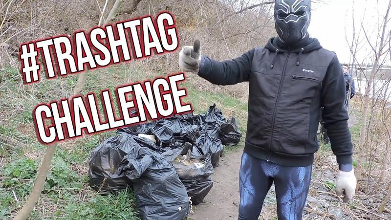Чёрная пантера убирает мусор с Молодой гвардией CHALLENGE TRASHTAG Чистый город Герои MARVEL