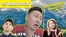 Нормально Общайтесь 15 Смешно ли жить в Казахстане Секс Наркотики и Поугарать