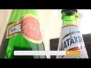 Лимонад Натахтари изымают из продажи по всей Карагандинской области