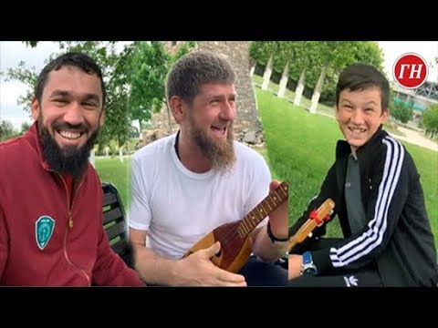 Рамзан Кадыров и Лорд пригласили Юсупа Алиева
